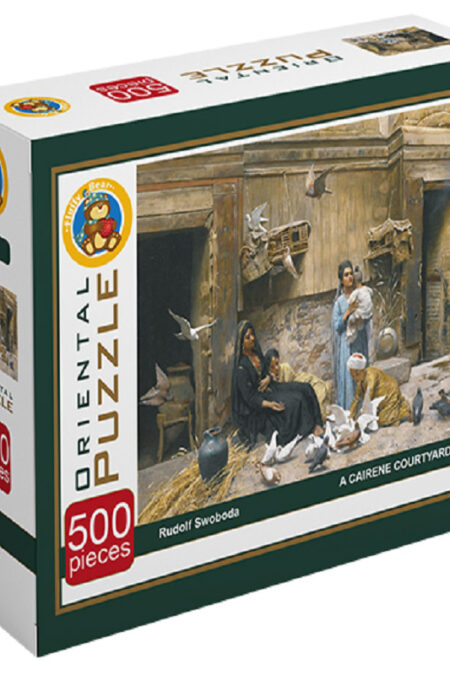 Cairene Courtyard Puzzle 500 P