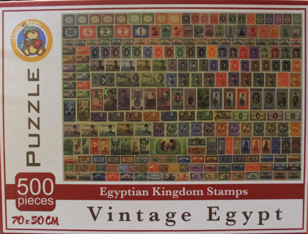 Vintage Egypt Egyptian Kingd