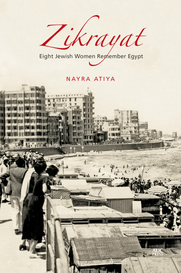 Zikrayat Eight Jewish Women Remember Egypt