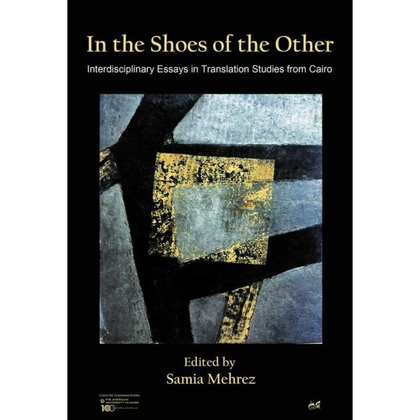 In the Shoes of the Other