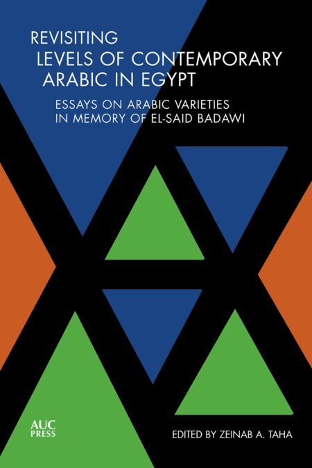 Revisiting Levels of Contemporary Arabic in Egypt