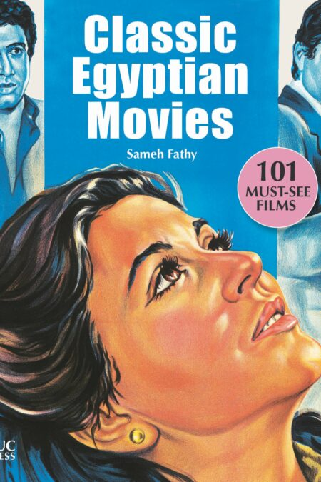 Classic Egyptian Movies