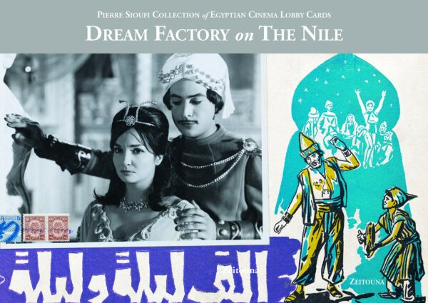 Dream Factory on the Nile