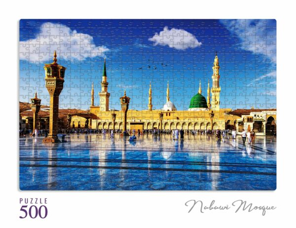 Nabawi Mosque Puzzle 500 P500-108