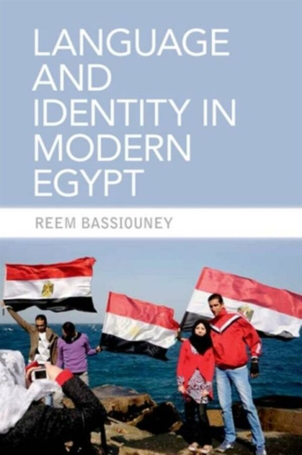 Language and Identity in Modern Egypt