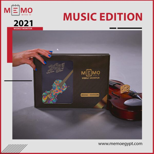 Music Edition weekly planner 2021