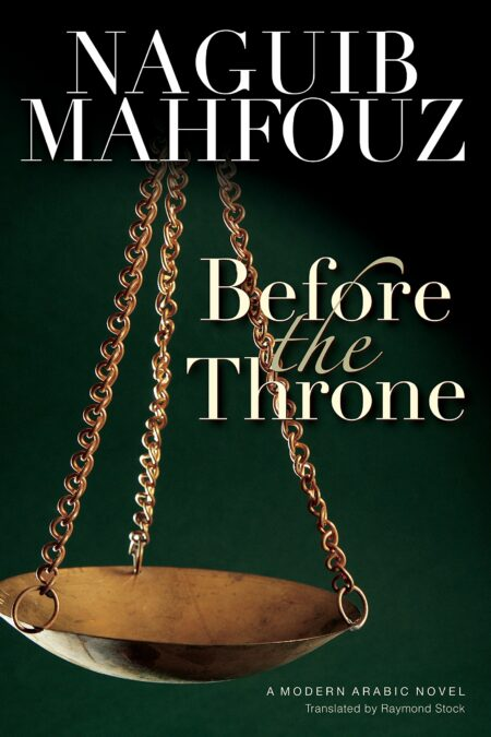 Before Throne