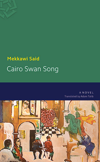 Cairo Swan Song