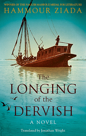 Longing of the Dervish