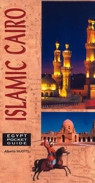 Islamic Cairo P/G English