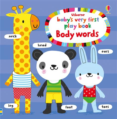 Baby's very first play book Bo
