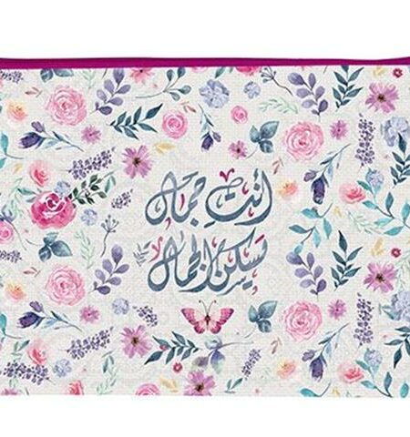 Anty Jamal Pouch